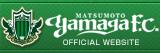 松本山雅フットボールクラブ